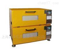 ZQZY-BS9叠加式大容量全温振荡培养箱