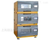 ZQZY-VS3高精度三层叠加式恒温振荡培养箱
