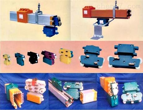 JDD160A集电器