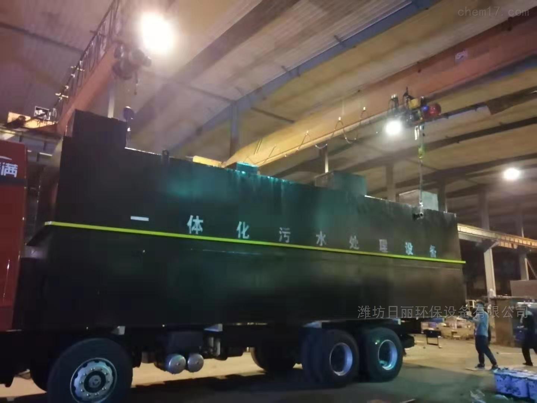 河北疗养院污水处理设备优质生产厂家