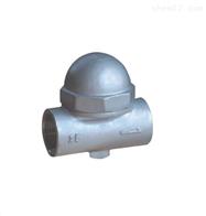 CS17不锈钢可调金属片式疏水阀