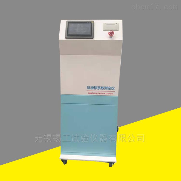 抗滑移系數測定儀檢測設備儀器