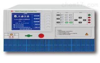 CS9946A程控安规综合测试仪