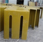 环氧树脂插板厂家