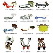 HJD-200A单级滑触线集电器批发