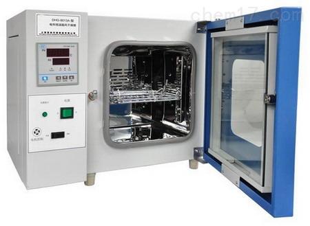 DHG9000系列DHG-9245A精密鼓风干燥箱