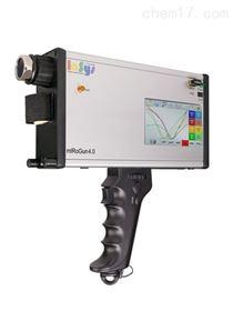 IoSys mIRoGun4.0手持式塑料分析仪
