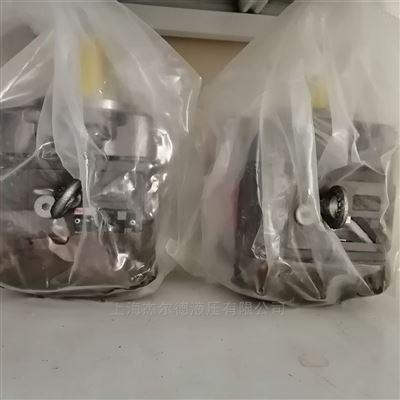A10VSO18DFR1/31R-PPA12N00A10VSO18DFR1/31R-PPA12N00轴向柱塞变量泵