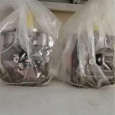 PV7-1A/10-14RE01MC0-16REXROTH叶片泵PV7-1A/10-14RE01MC0-16