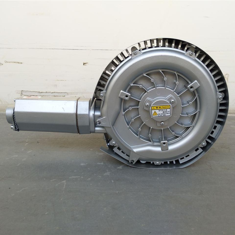 高压气环式鼓风机/漩涡式气泵