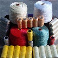 700D哈尔滨优质普强丙纶丝专业生产品质保证