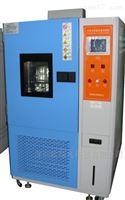 可编程恒温恒湿试验箱-40