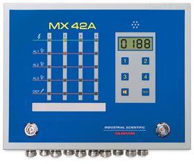 MX42法国奥德姆火气检测报警控制器