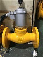 ZQDFZQDF蒸汽液用电磁阀