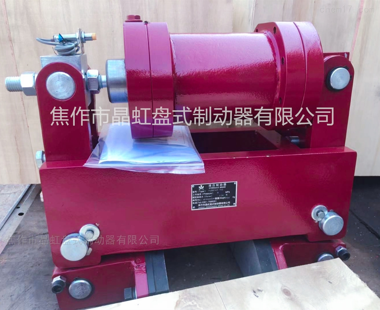 焦作YLBZ63-200液压轮边制动器