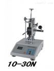 SD10-SD30弹簧拉压试验机