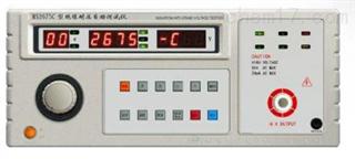 MS2675P-IIA 程控绝缘耐压测试仪