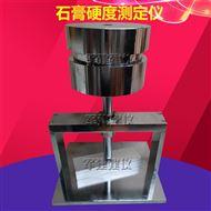 石膏硬度测定仪