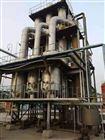 专业回收二手三效降膜蒸发器