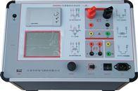 ZD9008A1互感器综合测试仪(一路)