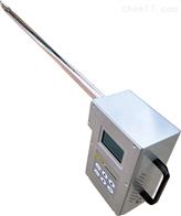 7025A便携式油烟检测仪