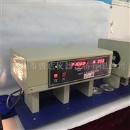 WGT-S透光率雾度仪 镜片雾度测定仪