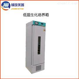 SPX-550F-L錦玟低溫生化培養箱報價/價格