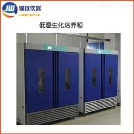 SPX-1000F-L錦玟零下15度低溫生化培養箱