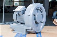 台湾环形漩涡气泵