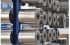 中频炉云母纸厂家