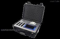 FT-G600食品安全检测仪报价