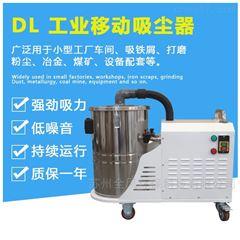 DL移动高压吸尘器