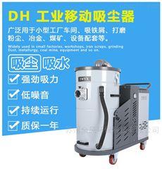 TWYX磨床专用工业吸尘器