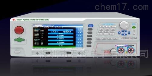 CS9921BY程控医用安规综合测试仪