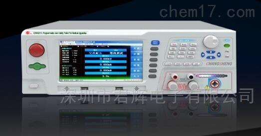CS9921AY程控医用安规综合测试仪