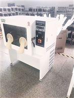 LB-350N第三方检测机构低浓度恒温恒湿设备