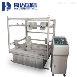 HD-A521-1大型模拟振动试验台