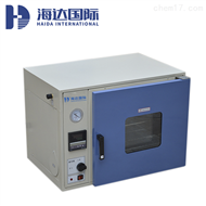 HD-E808真空干燥箱