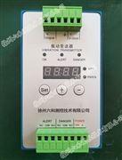 SDJ-101A带显示振动变送器