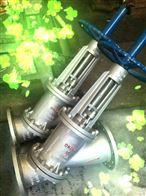 JS45Y手动Y型料浆阀