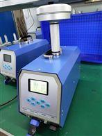 采样专用 LB-2070 空气氟化物采样器