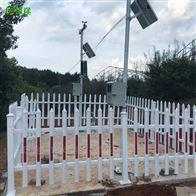 FT-QX08自动气象监测站价格