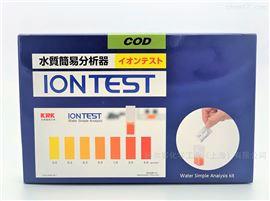 WIT-COD日本笠原COD水质测试包 污水检测 电镀废水