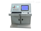 MYNYMYNY微机型一体式工频耐压试验装置