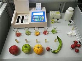 TL-310多通道農藥殘留速測儀_TL-310TL-310