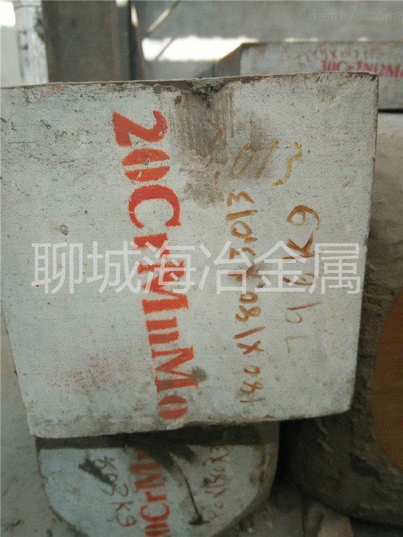 30Cr2MoV圆钢、锻材、方钢技术