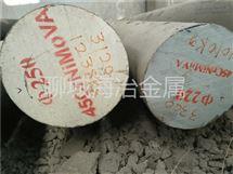 45CrNiMoV圆钢、锻材、方钢技术标准