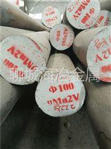 45CrNiMoVA圆钢、锻材、方钢技术标准