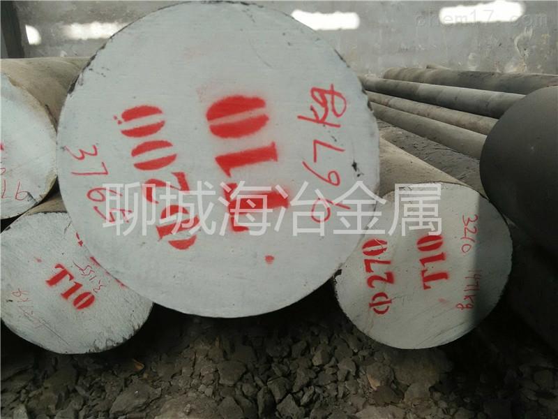40CrNiMoA圆钢、锻材、方钢技术