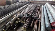 3Cr2Mo圆钢、锻材、方钢技术标准